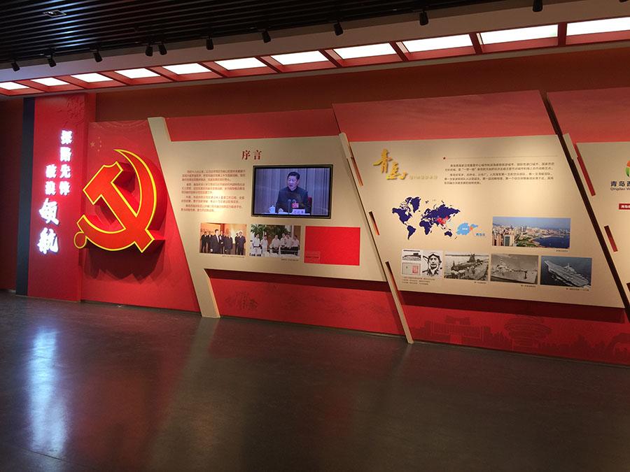 青岛军民融合创新示范区展馆灯具定制-孙氏照明设计