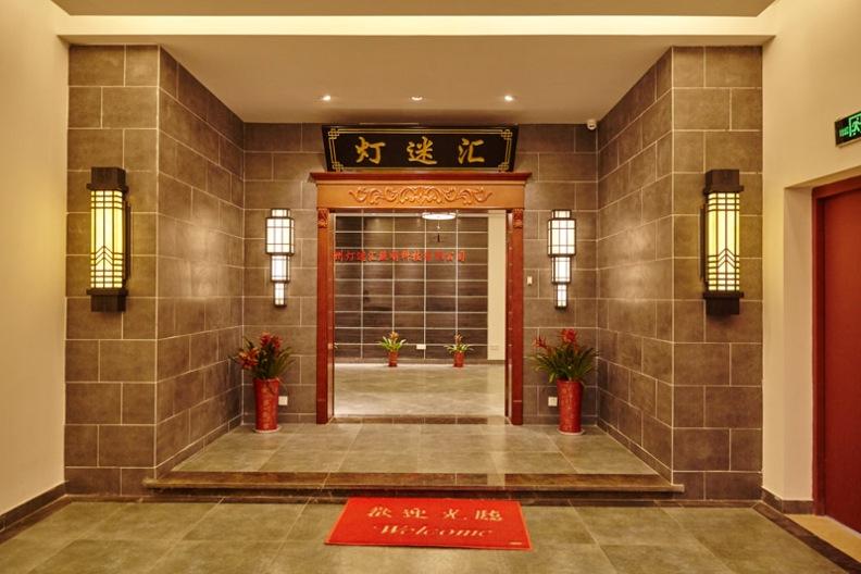 灯迷汇照明获评苏州消保委员会2018年度零投诉企业