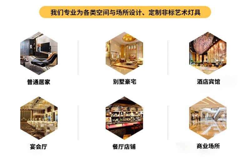 上海酒店宾馆会议厅水晶灯应用场所