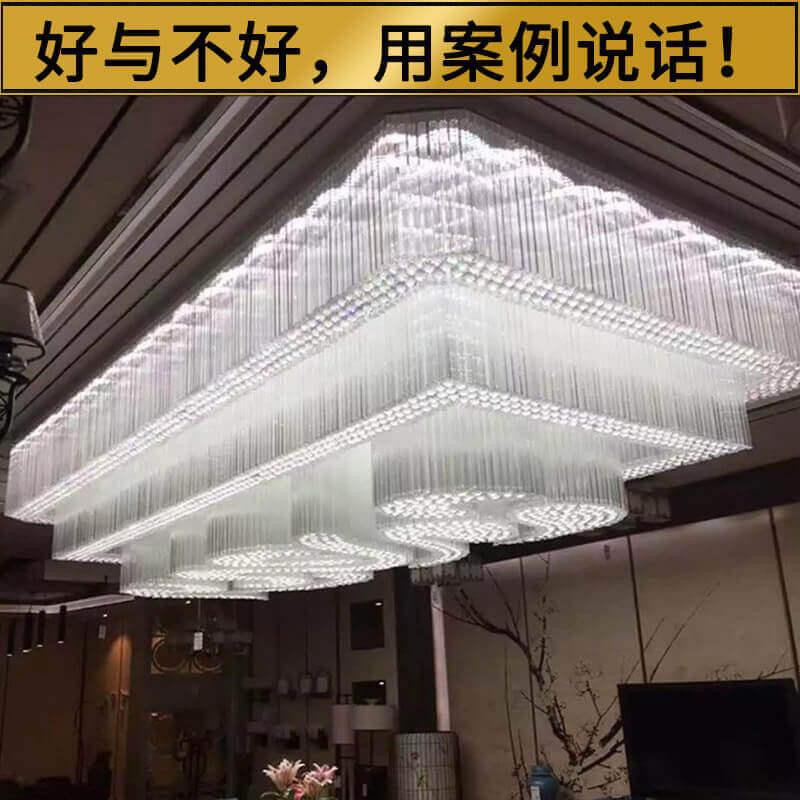 酒店宴会厅工程灯定制