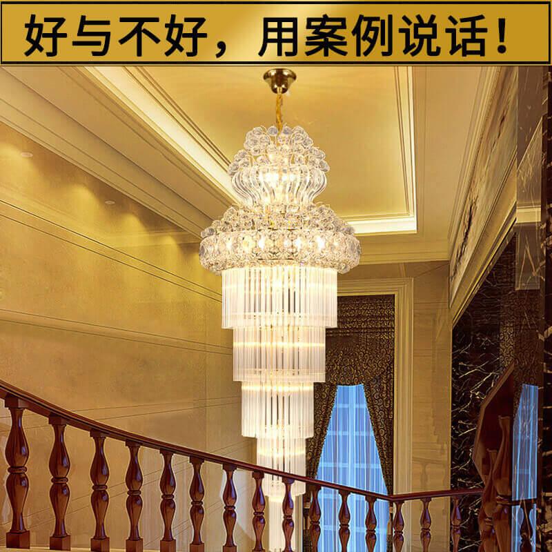 别墅楼梯间水晶吊灯工程定制