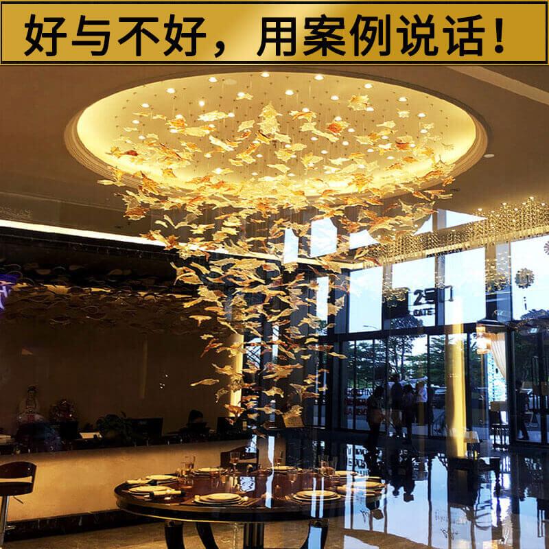 会所餐厅灯具