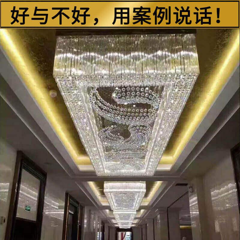 酒店会议厅走廊水晶灯定制