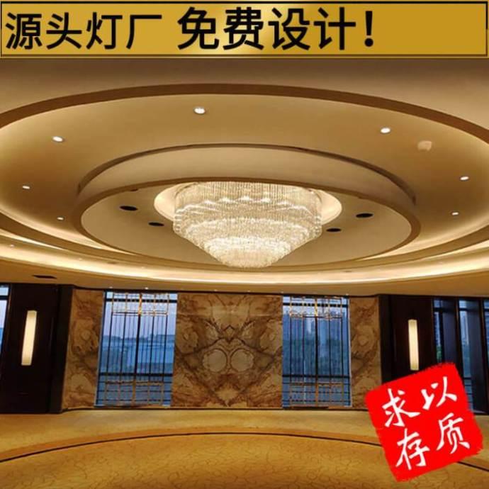 企业圆桌会议室灯具水晶顶灯定制